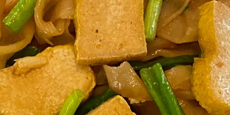 pad see ew tofu